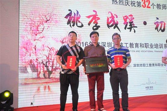 教师节表彰会程序_北京清华长庚医院2016年度庆祝教师节暨教育